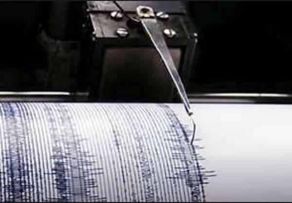 Ultima ora- Scossa di terremoto 4,6 in Romagna, avvertita anche nel ...